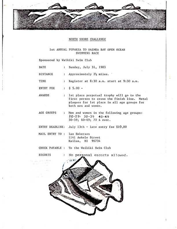 North Shore Swim Series entry form 1983
